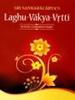 advaita LAGHU_VAKYA_VRTTI (SRI RAMANA MAHARSHI).jpg