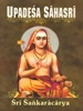 advaita UPADESA SAHASRI (Sankara).jpg